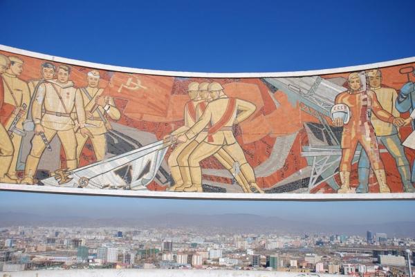 Zaisan memorial in Ulaanbaatar in Mongolia