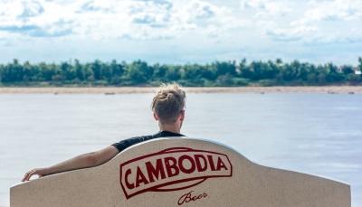 kratie bank cambodia